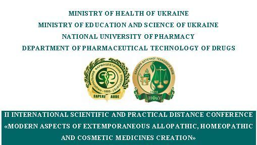 II international scientific and practical distance conference