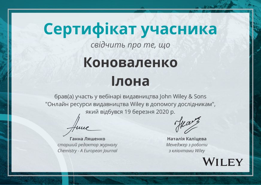 """I. S. Konovalenko, was involved in an online webinar, """"Wiley Online Publishing Resources for Researchers"""""""