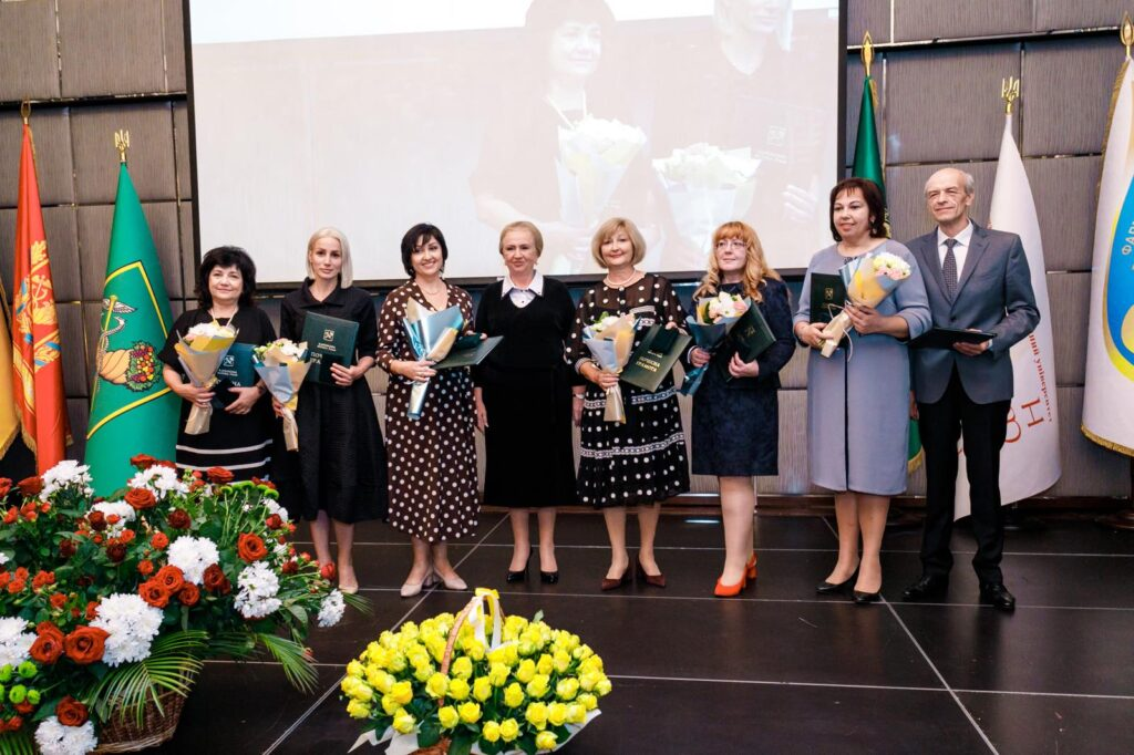 Award ceremony on the occasion of the anniversary of the National University of Pharmacy